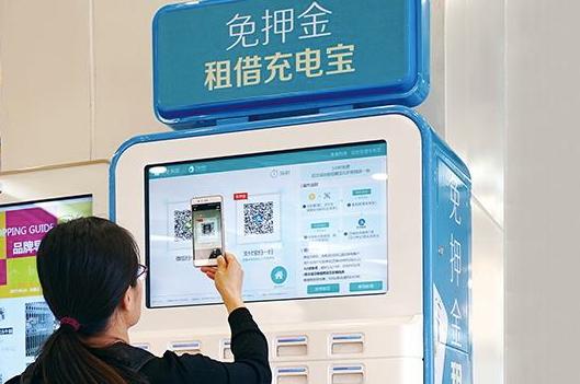 共享充电宝的布局 小机柜大未来